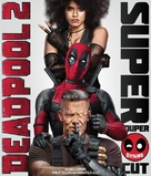 Deadpool 2 - Movie Cover (xs thumbnail)