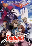 """Tsubasa Chronicle"" - DVD movie cover (xs thumbnail)"