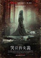 The Curse of La Llorona - Hong Kong Movie Poster (xs thumbnail)