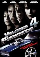 Fast & Furious - Brazilian DVD cover (xs thumbnail)