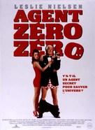 Spy Hard - French Movie Poster (xs thumbnail)