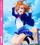 """Love Live!: School Idol Project"" - Japanese Blu-Ray movie cover (xs thumbnail)"