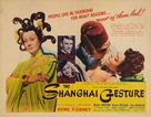 The Shanghai Gesture - Movie Poster (xs thumbnail)