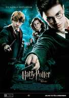 Harry Potter and the Order of the Phoenix - Hungarian Movie Poster (xs thumbnail)