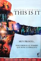 This Is It - Argentinian Video release poster (xs thumbnail)