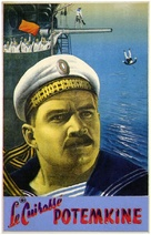 Bronenosets Potyomkin - French Movie Poster (xs thumbnail)