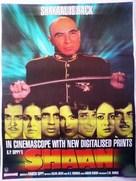 Shaan - Indian Movie Poster (xs thumbnail)
