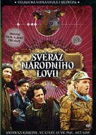Osobennosti natsionalnoy okhoty - Czech DVD cover (xs thumbnail)