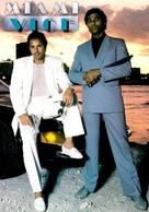 """Miami Vice"" - Movie Cover (xs thumbnail)"