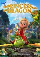The Princess and the Dragon - Russian Movie Poster (xs thumbnail)