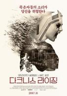 Darkness Rising - South Korean Movie Poster (xs thumbnail)