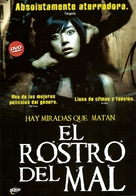 Face - Argentinian DVD cover (xs thumbnail)
