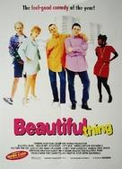Beautiful Thing - German Movie Poster (xs thumbnail)