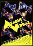 Ataque verbal - Spanish Movie Poster (xs thumbnail)