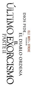 The Last Exorcism Part II - Chilean Logo (xs thumbnail)
