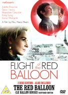Le voyage du ballon rouge - British Movie Cover (xs thumbnail)