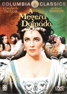 The Taming of the Shrew - Brazilian DVD cover (xs thumbnail)