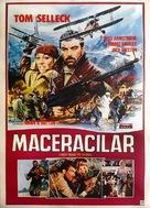 High Road to China - Turkish Movie Poster (xs thumbnail)