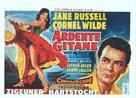Hot Blood - Belgian Movie Poster (xs thumbnail)