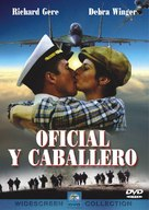 An Officer and a Gentleman - Spanish DVD cover (xs thumbnail)