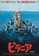 Piranha - Japanese Movie Poster (xs thumbnail)