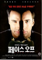 Face/Off - South Korean Movie Poster (xs thumbnail)