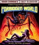 Forbidden World - Blu-Ray cover (xs thumbnail)