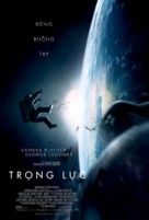 Gravity - Vietnamese Movie Poster (xs thumbnail)