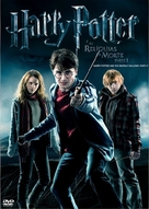 Harry Potter and the Deathly Hallows: Part I - Brazilian DVD movie cover (xs thumbnail)