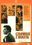 Man About Town - Polish Movie Cover (xs thumbnail)