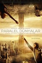 Upside Down - Turkish Movie Poster (xs thumbnail)