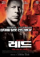 RED - South Korean Movie Poster (xs thumbnail)