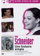 Une histoire simple - French Movie Cover (xs thumbnail)