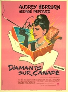 Breakfast at Tiffany's - French Movie Poster (xs thumbnail)