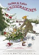 Pettson och Findus 3: Tomtemaskinen - Norwegian Movie Poster (xs thumbnail)