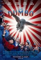 Dumbo - Icelandic Movie Poster (xs thumbnail)