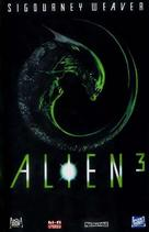 Alien 3 - French VHS movie cover (xs thumbnail)