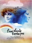 L'une chante, l'autre pas - French Movie Poster (xs thumbnail)