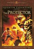 Tom Yum Goong - DVD movie cover (xs thumbnail)