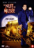 Night at the Museum - Belgian Movie Cover (xs thumbnail)