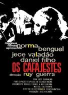 Os Cafajestes - Brazilian Movie Poster (xs thumbnail)