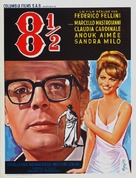 8½ - Belgian Movie Poster (xs thumbnail)