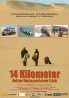 14 kilómetros - German Movie Poster (xs thumbnail)