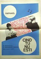 Cuando tú no estás - Romanian Movie Poster (xs thumbnail)