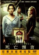 The Haunting of Sorority Row - Chinese Movie Cover (xs thumbnail)