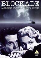 Blockade - British DVD cover (xs thumbnail)