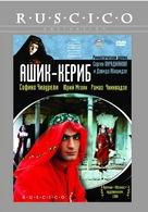 Ashug-Karibi - Russian Movie Cover (xs thumbnail)