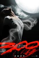 300 - Movie Poster (xs thumbnail)