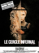 Full Circle - French Movie Poster (xs thumbnail)
