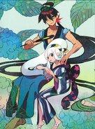 """""""Katanagatari"""" - Japanese Key art (xs thumbnail)"""